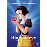 Biancaneve e i sette nani (Edizione Speciale)