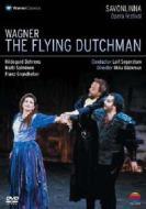 Richard Wagner. L'Olandese Volante