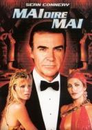 Agente 007. Mai dire mai