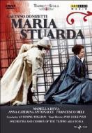 Gaetano Donizetti. Maria Stuarda