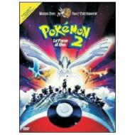 Pokémon 2. La forza di Uno