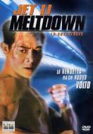 Meltdown. La catastrofe