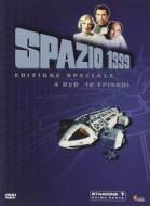 Spazio 1999. Stagione 1. Vol. 1 (4 Dvd)