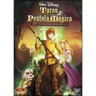 Taron e la pentola magica (Edizione Speciale)