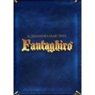 Cofanetto Fantaghirò (Cofanetto 10 dvd)