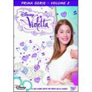 Violetta. Stagione 1. Vol. 2 (9 Dvd)
