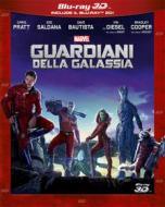 Guardiani della galassia 3D (Cofanetto 2 blu-ray)