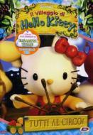 Hello Kitty. Il villaggio di Hello Kitty. Vol. 3. Tutti al circo
