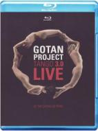 Gotan Project. Tango 3.0 Live At The Casino De Paris (Cofanetto blu-ray e dvd)