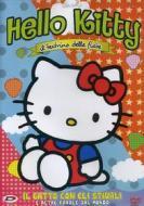 Hello Kitty. Il teatrino delle fiabe. Vol. 4. Il gatto con gli stivali