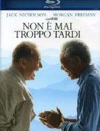 Non è mai troppo tardi (Blu-ray)