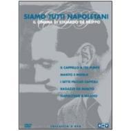 Eduardo De Filippo. Siamo tutti napoletani (Cofanetto 5 dvd)
