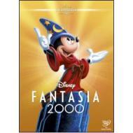 Fantasia 2000 (Edizione Speciale)