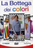 La bottega dei colori