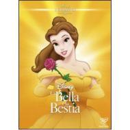 La Bella e la Bestia (Edizione Speciale)