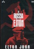 Elton John. To Russia with Elton