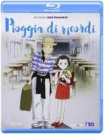 Pioggia di ricordi (Blu-ray)