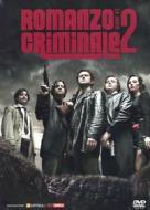 Romanzo criminale. Stagione 2 (4 Dvd)