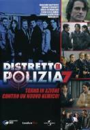 Distretto di polizia. Stagione 7 (6 Dvd)