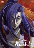 Code Geass. Akito The Exiled. Vol. 2. Il Wyvern lacerato