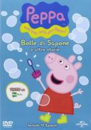Peppa Pig. Bolle di sapone e altre storie