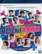 Maschi contro femmine (Blu-ray)