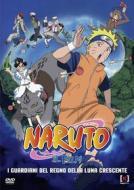 Naruto. Il film. I guardiani del regno della luna crescente