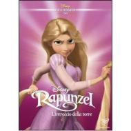 Rapunzel. L'intreccio della torre (Edizione Speciale)