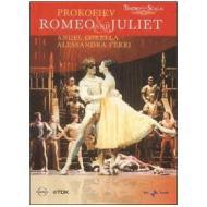 Sergei Prokofiev. Romeo & Juliet