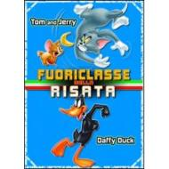 Fuoriclasse della risata. Tom e Jerry - Daffy Duck (2 Dvd)