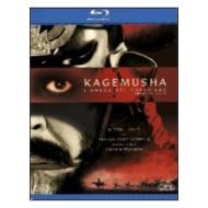 Kagemusha. L'ombra del guerriero (Blu-ray)