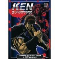 Ken il guerriero. La trilogia (3 Dvd)