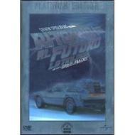 Ritorno al futuro. La trilogia (Cofanetto 4 dvd - Confezione Speciale)