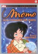 Momo. Alla conquista del tempo