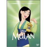 Mulan (Edizione Speciale)