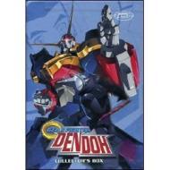 Gear Fighter Dendoh. Serie completa (9 Dvd)