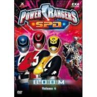 Power Rangers S.P.D. Vol. 4