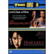 Lo specialista - Diabolique (Cofanetto 2 dvd)