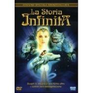 La storia infinita (Edizione Speciale)