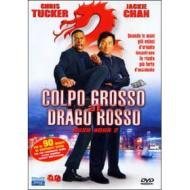 Colpo grosso al Drago Rosso - Rush Hour 2