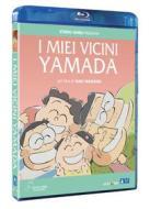 I miei vicini Yamada (Blu-ray)
