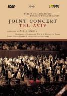 Mehta - Joint Concert Tel Aviv