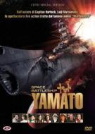 Space Battleship Yamato (Edizione Speciale 2 dvd)