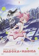Madoka Magica - Serie Completa (Eps 01-12) (3 Dvd)