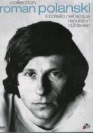 Roman Polanski (Cofanetto 3 dvd)