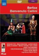 Hector Berlioz. Benvenuto Cellini