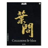 Ip Man. Ip Man 2 (Cofanetto 2 blu-ray)