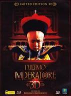 L' ultimo imperatore 3D(Confezione Speciale)