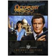 Agente 007. Octopussy: operazione Piovra (2 Dvd)