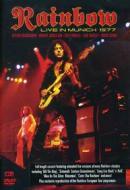 Rainbow. Live in Munich 1977